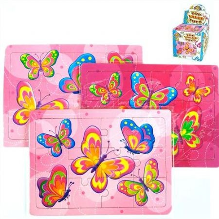 Butterfly Jigsaw Party Bag Filler