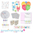 Little One Baby Shower Party Tableware Bumper Pack 2